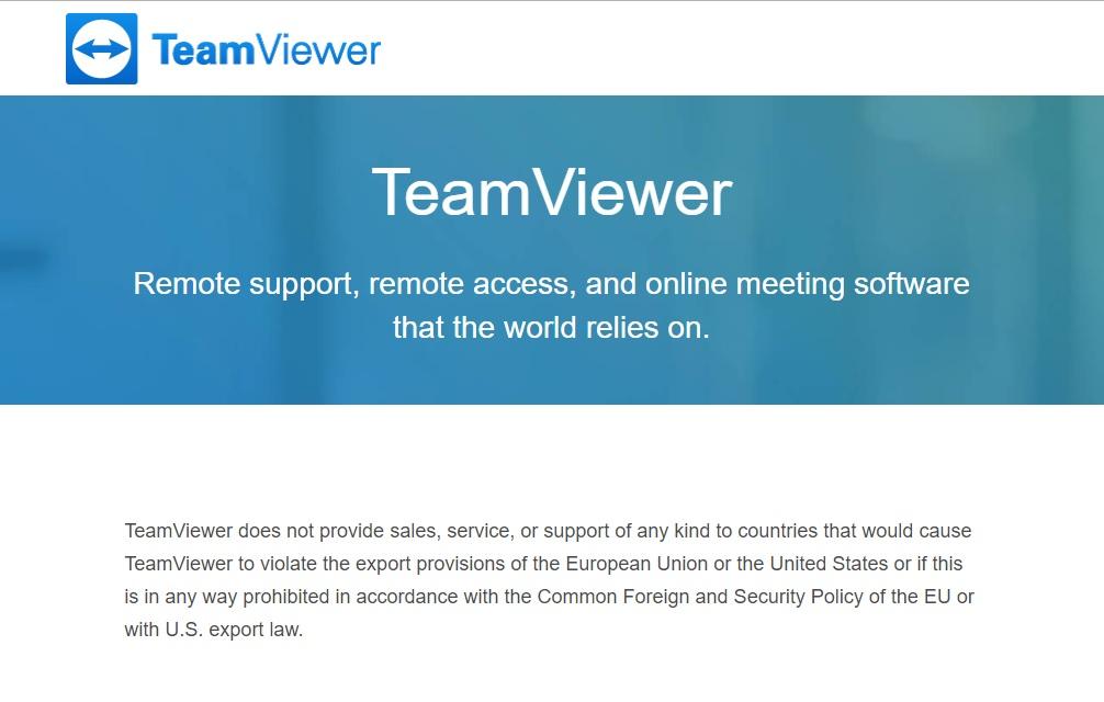 تحریم ایران توسط TeamViewer